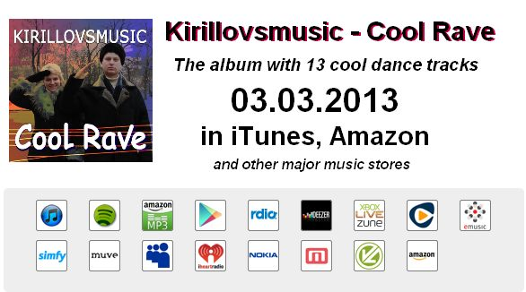 Kirillovsmusic - Cool Rave